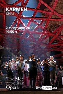 Met Opera presents: Carmen poster