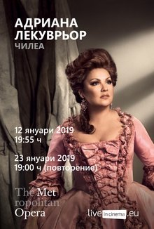Met Opera представя: Адриана Лекуврьор poster