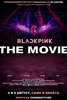 BLACKPINK THE MOVIE poster